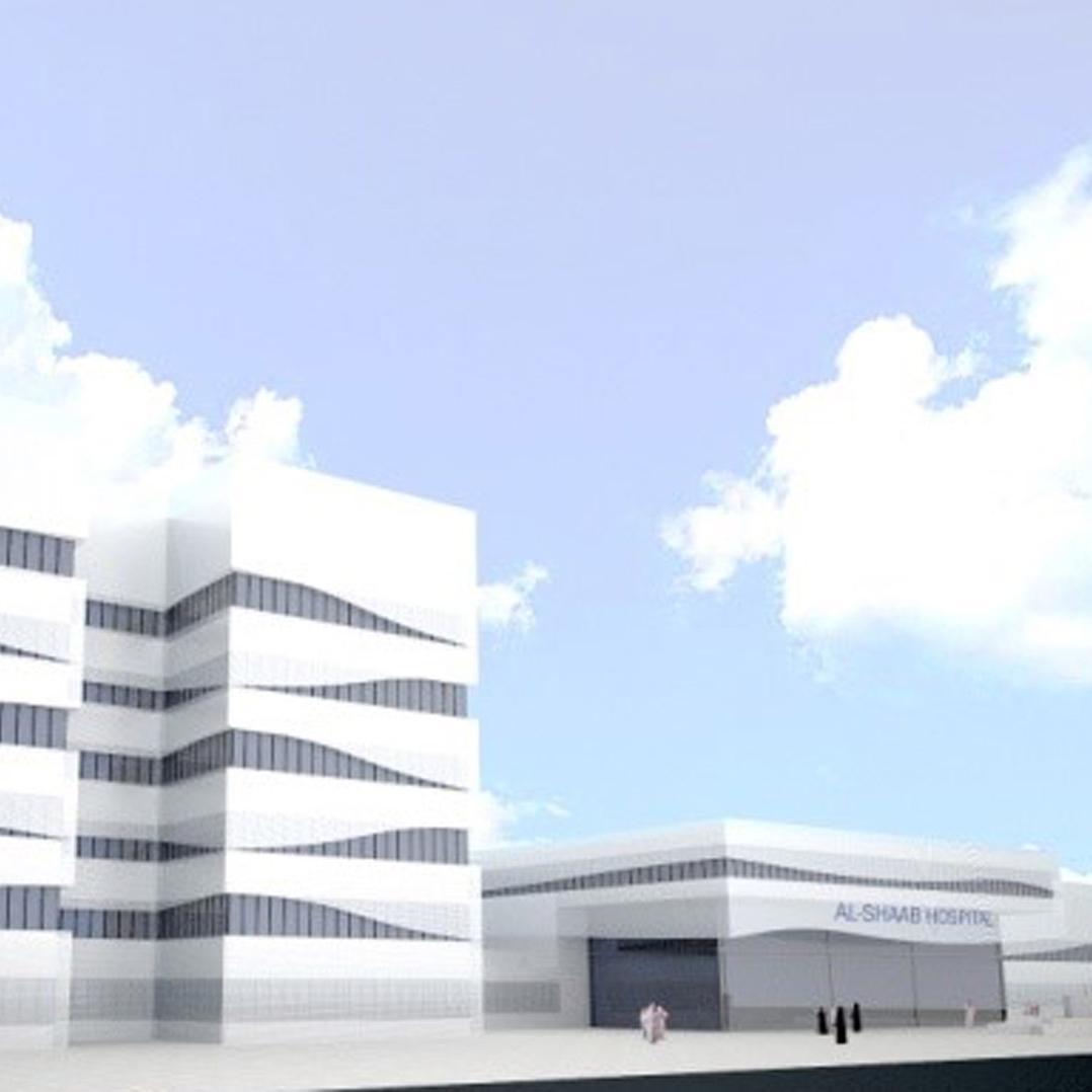 Nuovo Ospedale di Al Sha'ab, Bagdad (Iraq)